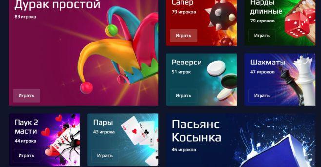 Браузерные игры онлайн