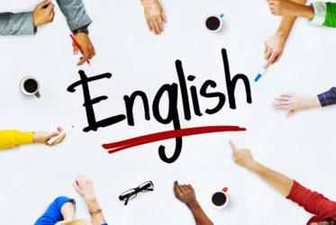 Как правильно читать английские слова